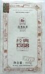 jinwei-fu-cha-dark-tea-te-scuro