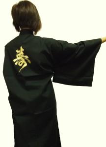 kimono-9-retro